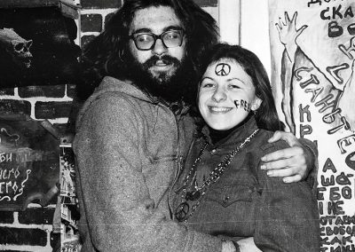 Soviet Hippies von Terje Toomistu